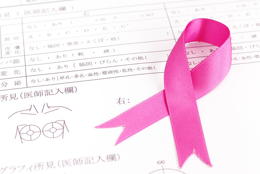 初めての乳がん検診